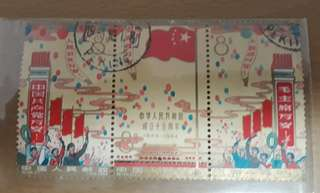 China stamps used