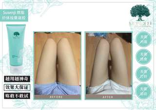 Susenji slimming Gel with massager