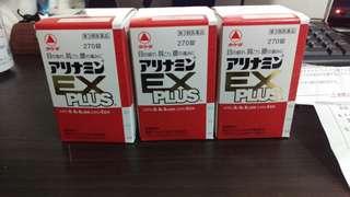 🚚 日本武田合利 合力他命EX  Plus