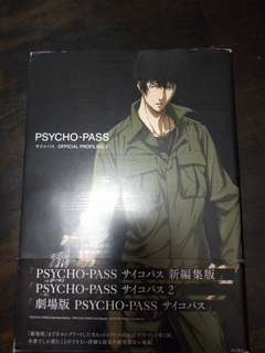 Psycho - pass Official Profiling 2