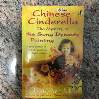 🚚 Chinese Cinderella - The Mystery of the Song Dynasty Painting by Adeline Yen Mah