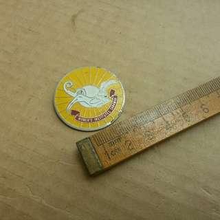 Women's Institutes Sarawak Vintage Pin