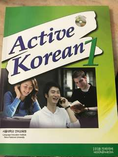 Active korean textbook