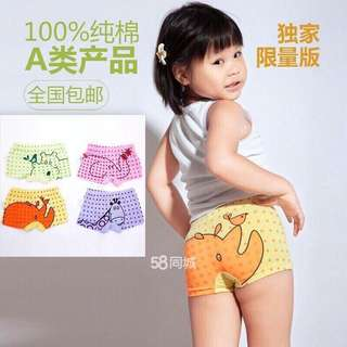Kids panty / underwear / boxer  GSS 4 for $10 !!