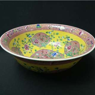 Extreme Big Chinese Nyonya Yellow Bowl