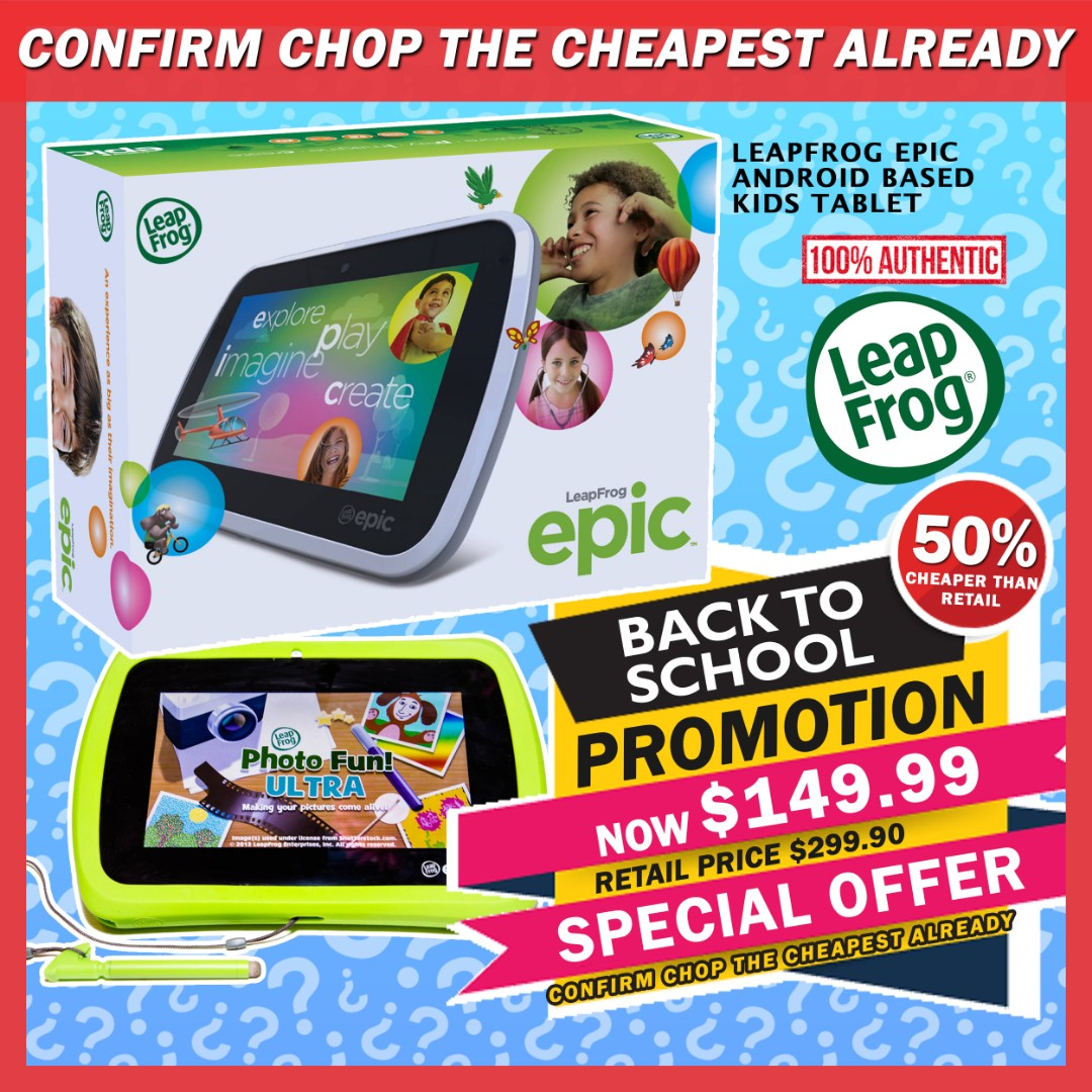 BELOW COST!! SEALED LEAPFROG EPIC ANDROID BASED KIDS TABLET