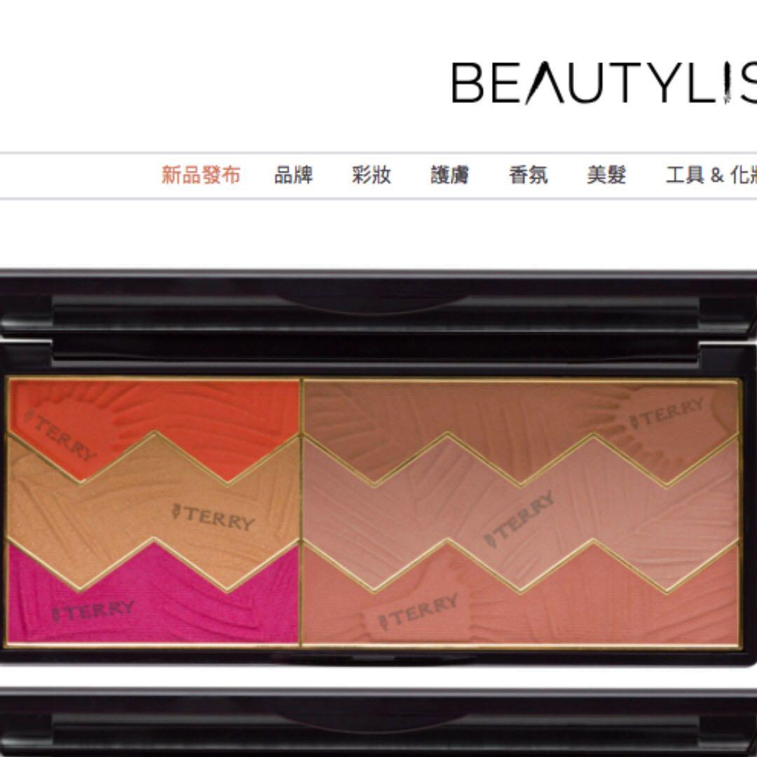 Brand New By Terry Sun Designer Palette Summer Limited Edition