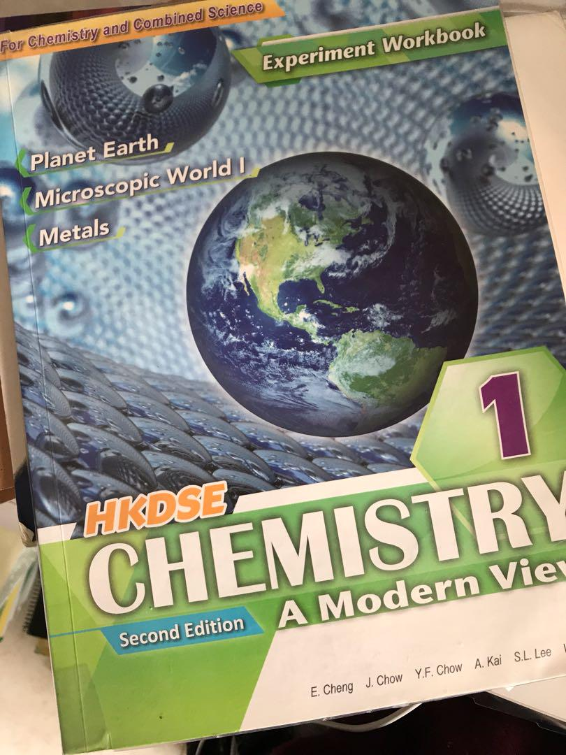 Chemistry experiment workbook