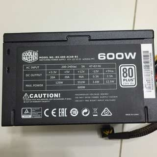 Cooler master power supply