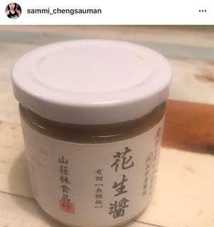山莊林 花生醬 台灣代購 台灣食品
