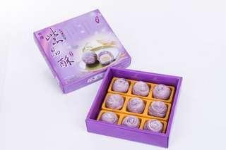 (🇹🇼高雄小港國際機場代購)躉泰 紫晶酥 9個裝