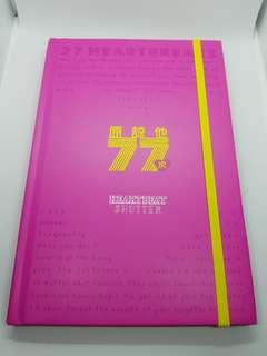 77 Heartbreaks Notebook Diary