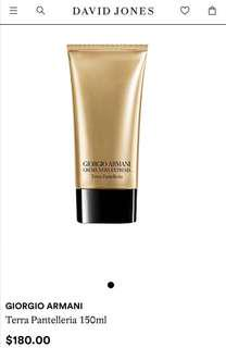 Giorgio Armani Beauty Supreme Skin Renewing Mask