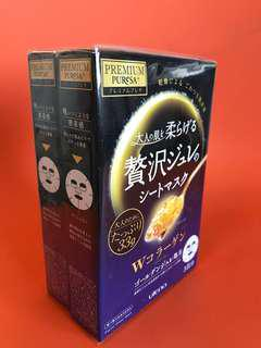 UTENA Premium Puresa Golden Jelly Mask x2 赘沢胶原蛋白黄金果冻面膜