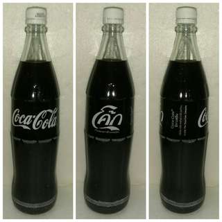 Coca cola Thailand 1 liter  glass bottle