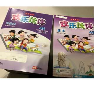 P4 Chinese Normal Textbook and Workbook