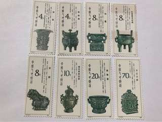 Prc china T75 Bronze Vessel mnh