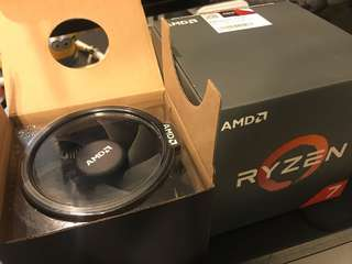 AMD Ryzen AM4 RGB CPU cooler