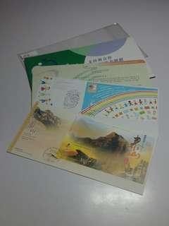 香港郵政 (郵政套摺)