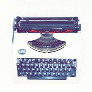 Hero 110 White Typewriter