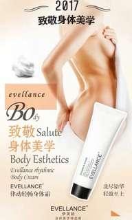 🚚 EVELLANCE Body Slimming Cream