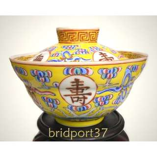 "19thC Chinese Famille Rose Lidded Ogee Bowl Set  5.0"" dia 晚清粉彩盖碗"