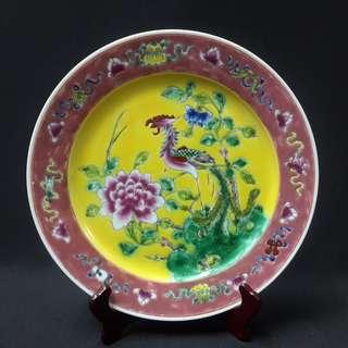 Nyonya Yellow Dining Plate 10inch