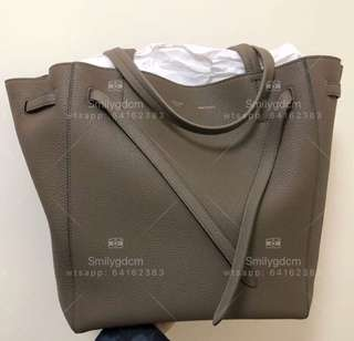 Celine Cabas Tote S Taupe Grey 牛皮
