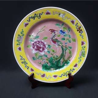 10inch Pink Dinner Plate Nyonya Design
