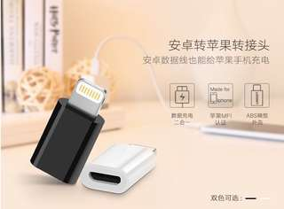 🚚 Adapter for iPhone Free Mailing