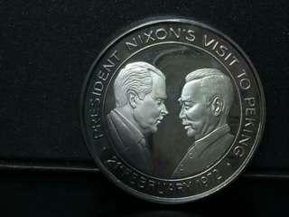 💥💥 RaRe Item💥💥 President Nixon Visit To Peking Silver Medal/Token