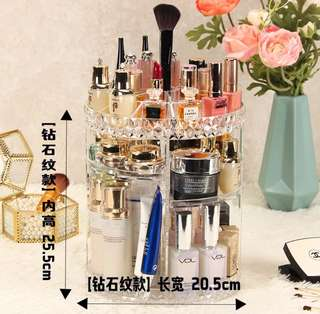 Make up organiser 360° rotation