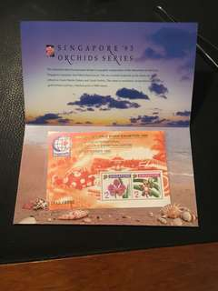 Singapore 1995 mint ms stamps
