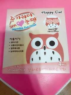 全新未拆封兩盒一起賣韓國快樂貓頭鷹spa蒸氣溫敷熱敷眼罩無香happy owl