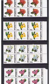 Singapore unmounted mint stamps