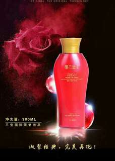 Princess molan shampoo 300ml