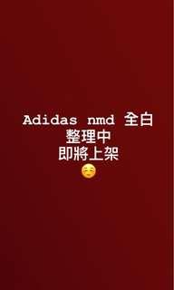 🚚 Adidas nmd R1 全白
