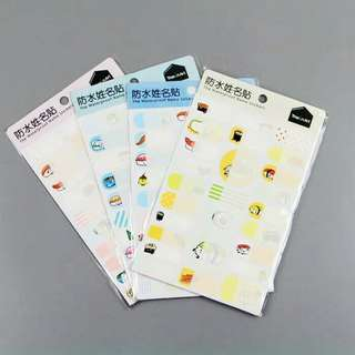 [PO] Sushi Variety Waterproof Name Stickers