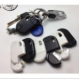 🚚 鑰匙圈-安卓充電線