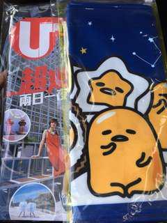 U magazine 蛋黃哥毛巾