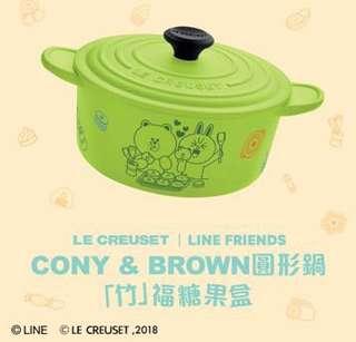 (買三送一)Le Creuset Line Friends「竹」福糖果盒