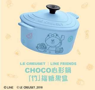 (買三送一)Le Creuset Line Friends「竹」福糖果盒
