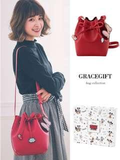 Grace gift bag