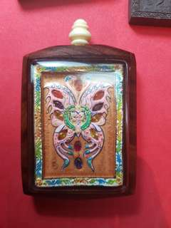 2547 Blk A Butterfly Amulet