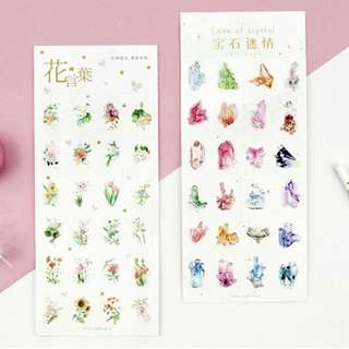 281- Flower & Perfume Stickers