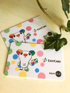 🚚 Easy card 2 pieces