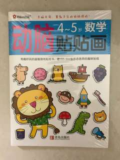 4 BN Chinese Sticker Activity Book