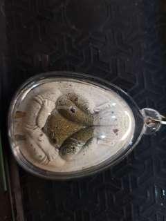 Phra Pidta Rear Rahu Thai Amulet BE2557 LP KEY