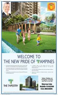The Tapestry @ Tampines