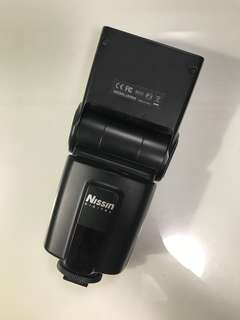 nissin speedlite for canon